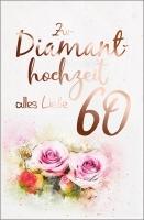 Grußkarten Diamanthochzeit Grateful Set/20